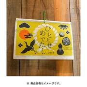 7NSP8311 [2019 ヒトトセメデタシ HITOTOSE カレンダー]