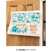 NSSP8357 [WALKWITHOKAKA 1 VARIATION カレンダー]