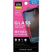 PG-18ZGL04 [iPhone XS Max用 保護ガラス(覗き防止180度)]