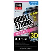 PG-18XGL37 [iPhone XS用 保護ガラス 3D 2強ガラス 覗き見防止]