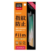 PG-18XAG01 [iPhone 11 Pro/XS/X用 保護フィルム 指紋防止]