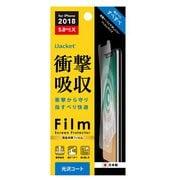 PG-18XSF01 [iPhone XS用 保護フィルム 衝撃吸収光沢]