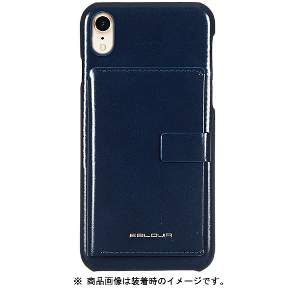 EB14383i61 [iPhone XR用ケース BackPack Bar NV]