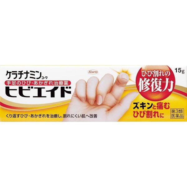 ケラチナミンコーワ ヒビエイド 15g [第3類医薬品 手指の荒れ・角化症]