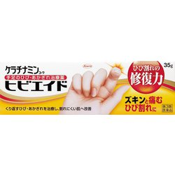ケラチナミンコーワ ヒビエイド 35g [第3類医薬品 手指の荒れ・角化症]