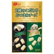 2種のこだわりおつまみチーズ 40g