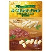 おつまみセレクション 熟成チーズ鱈・スライスサラミ・カマンベールおつまみチーズ  60g