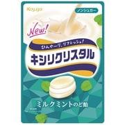 キシリクリスタル ミルクミントのど飴 71g
