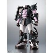 ROBOT魂 <SIDE MS> MS-06R-1A 高機動型ザクII ver. A.N.I.M.E. ~黒い三連星~ [塗装済可動フィギュア 全高約125mm]