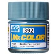 C392 [Mr.カラー シリーズ 機体内部色 ブルー ソビエト <半光沢>]