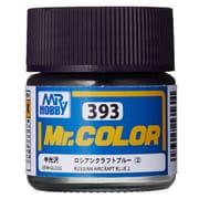 C393 [Mr.カラー シリーズ ロシアンエアクラフトブルー 2 <半光沢>]