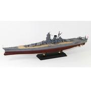 スカイウェーブシリーズ W215 日本海軍 戦艦 大和 就役時 [1/700 プラモデル]
