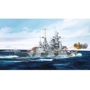 スカイウェーブシリーズ W219 ドイツ海軍 重巡洋艦 アドミラル・ヒッパー 1941 [1/700 プラモデル]