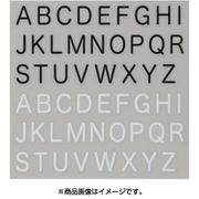 WR-003 [耐水デコシール アルファベット]