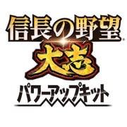 信長の野望・大志 パワーアップキット プレミアムBOX [Windowsソフト]