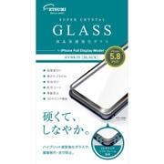 V-82211 [iPhone XS用 ガラス PETフレーム ブラック]
