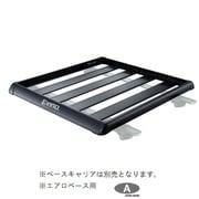 XA569 [シェイパー100エアロベース用]