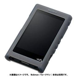 CKM-NWA50 B [ポータブルオーディオプレーヤー Walkman(ウォークマン) A50シリーズ 用シリコンケース ブラック]