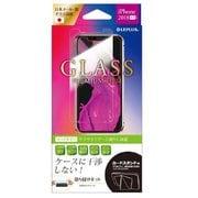 LP-IPLYFGM [iPhone XS Max用 ガラスフィルム マット/0.33mm]