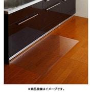TU-OFM612 [ベルカ お手入れ簡単 キッチン保護マット クリア 60×120cm]