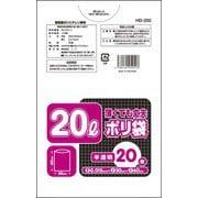 HD-200 [薄くても丈夫 20Lポリ袋 半透明 20枚]