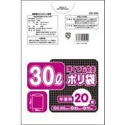 HD-300 [薄くても丈夫 30Lポリ袋 半透明 20枚]