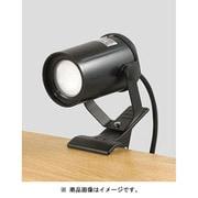SPOT-LWP301L [LEDクリップライト屋外用]