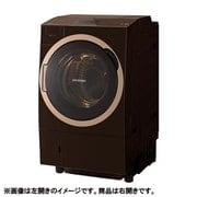 TW-127X7R(T) [ドラム式洗濯乾燥機 ZABOON ウルトラファインバブルW搭載 右開き 12.0kg グレインブラウン]