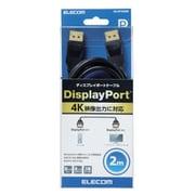CAC-DP1220XBK [カメラDisplayPort(TM)ケーブル 2m]