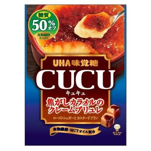 CUCU クレームブリュレ 糖質50%オフ 75g