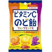 ビタミンCのど飴フルーツミックス 73g