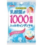乳酸菌1000億個キャンディ 70g