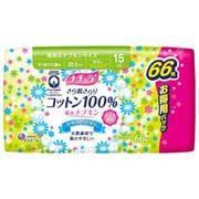 ナチュラ さら肌さらり コットン100%吸水ナプキン すっきり少量用 66枚 [軽失禁用品]
