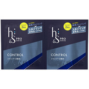 h&sPROシリーズ コントロールシャンプー トライアル サシェ
