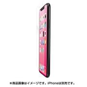 PM-A18CFLBLGPN [iPhone XR用 液晶保護フィルム 衝撃吸収 ブルーライトカット 指紋防止]