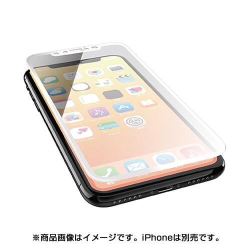 iPhone XS(5.8インチ)