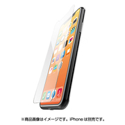 PM-A18BFLGGGO [iPhone XS用 ガラスフィルム ゴリラ]