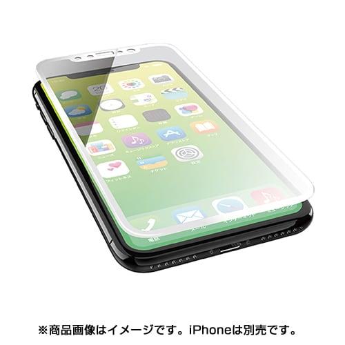 iPhone XS MAX(6.5インチ)