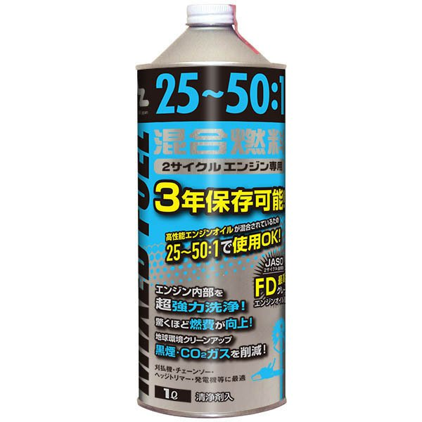 混合燃料 青 25:1 1L