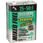 混合燃料 緑 25:1 4L