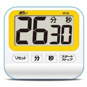 MT-K1 [防滴大型表示デジタルタイマー]