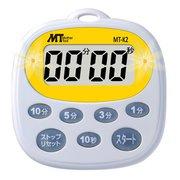 MT-K2 [デジタルタイマー 99分59秒計]