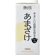 麹の花 甘酒 1000ml