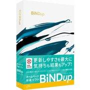 DSP-09501 [ホームページ作成ソフト BiNDup Mac]