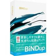 DSP-09502 [ホームページ作成ソフト BiNDup Windows]