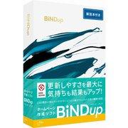 DSP-09505 [ホームページ作成ソフト BiNDup Mac 解説本付き]