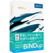 DSP-09506 [ホームページ作成ソフト BiNDup Windows 解説本付き]