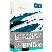 DSP-09511 [ホームページ作成ソフト BiNDup クロスエディション Mac&Windows 解説本付き]
