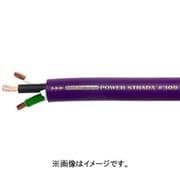 PS309 [電源ケーブル 巻きケーブル 切り売り 1m単位]