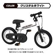 ケルコグバイク クリスタルホワイト [トレーニングバイク]